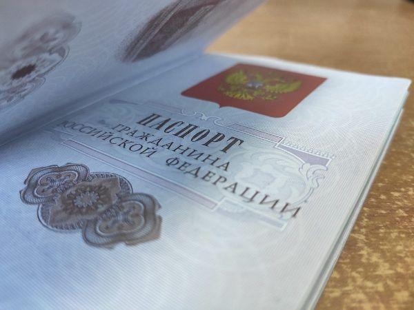 Штраф если просрочен паспорт после загса